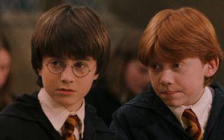 哈利·波特与魔法石 高清