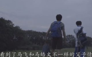 《银河补习班》腾讯视频独家纪录片