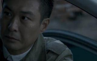 定档预告片 王泷正身陷双凶手连环杀人案