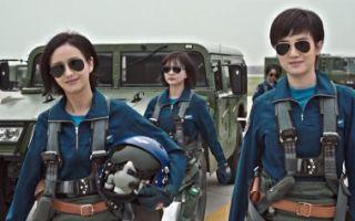 护航预告 展现中国女飞行员英姿