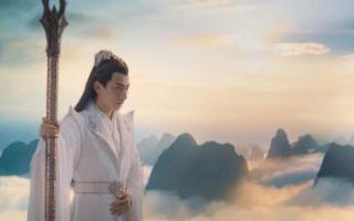 蜀山·伏魔篇(1080P)
