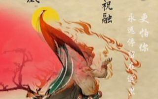 《大鱼海棠》电影宣传片 唯美来袭