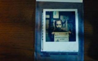 《你是凶手》定档11.22