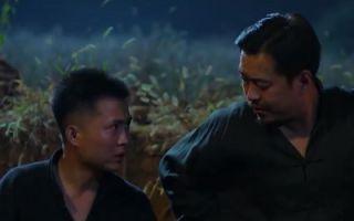 《安阳劫》终极预告片