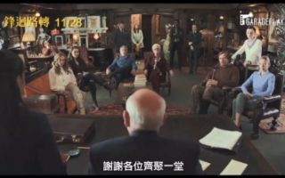 007+美队新片《利刃出鞘》一刀未剪!定档11月29日!