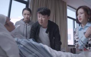 电影《危险记忆》先导预告片