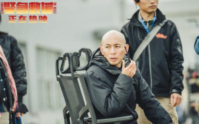 """《紧急救援》""""林超贤动情时刻""""混剪"""