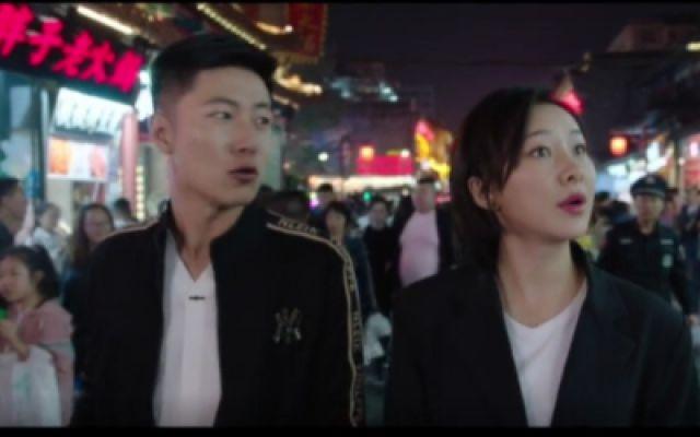 《如梦晋阳》终极预告片