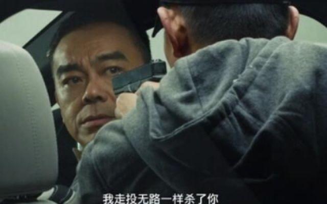 《拆弹专家2》曝粤语正片片段