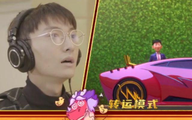 《许愿神龙》曝配音特辑
