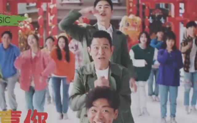 《唐人街探案3》终极预告群星送喜