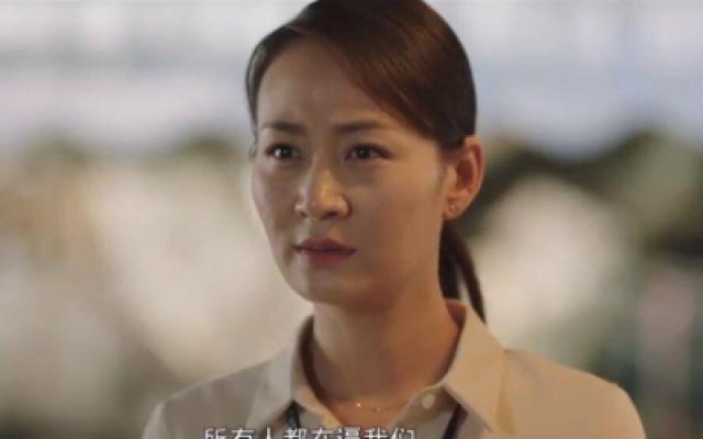 平安中国之守护者 预告片
