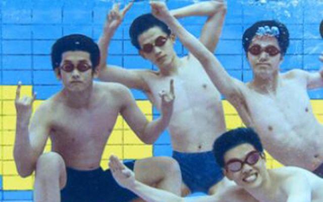 《五个扑水的少年》高清