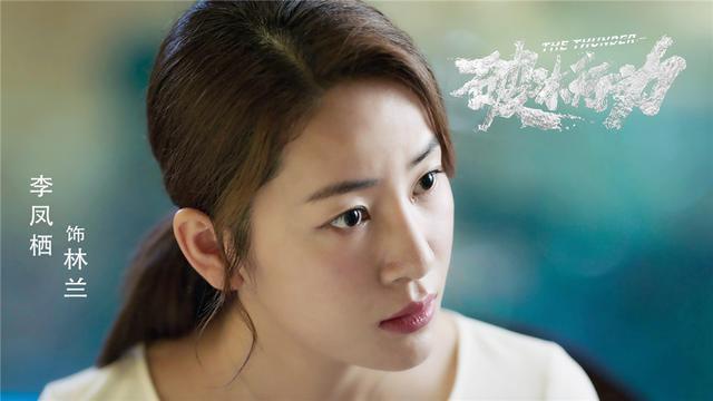 电视剧《破冰行动》正在热播 李凤栖诠释最出人意料的毒枭女儿