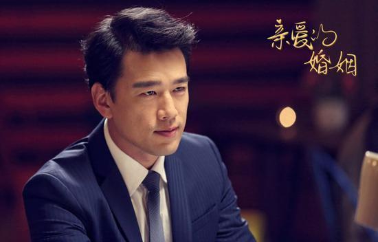 """《亲爱的婚姻》再次爆新看点 王耀庆首演""""假戏换真情"""""""