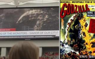 《哥斯拉2:怪兽之王》票房破5亿