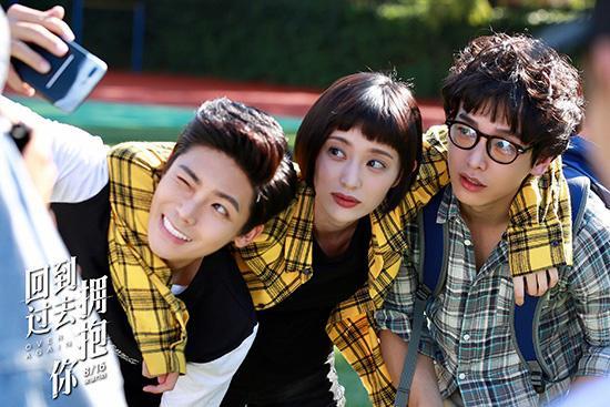 青春奇幻电影《回到过去拥抱你》定档8月16日 期待上映