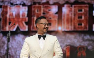 14届中美电影节,姜武凭《侠路相逢》获年度最佳男配角奖