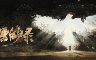《九州缥缈录》定档7月16日 网友:等的好辛苦