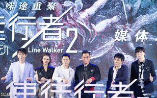 《使徒行者2》发布会张家辉古天乐同台飙普通话