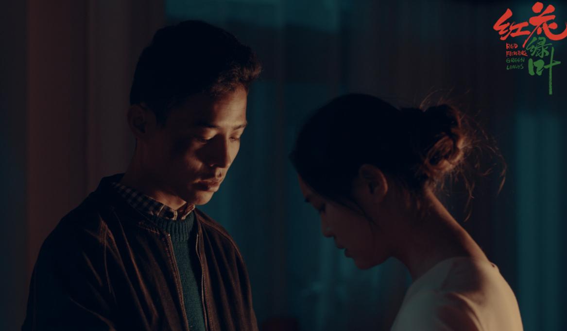 马思琪罗克旺领衔主演《红花绿叶》8月5日七夕档上映