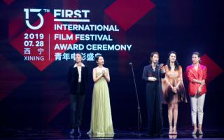 第13届FIRST青年电影展,海清姚晨呼吁更多表演机会