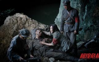 欧阳黔森新作《极度危机》8月9日全国公映