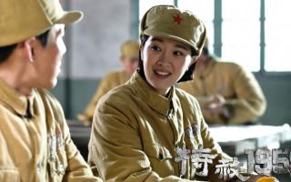 《特赦1959》迎来开播 再现中国那十年的世间百态