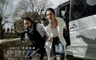 """《使徒行者2》发布终极预告 原班人马演绎""""谍影行动"""""""