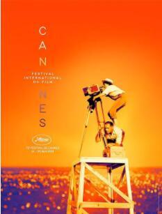 《六欲天》获得第72届戛纳电影节等多项奖项