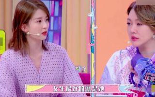 乔欣自爆把杨紫当成最好朋友 会看杨紫的访谈确认其态度