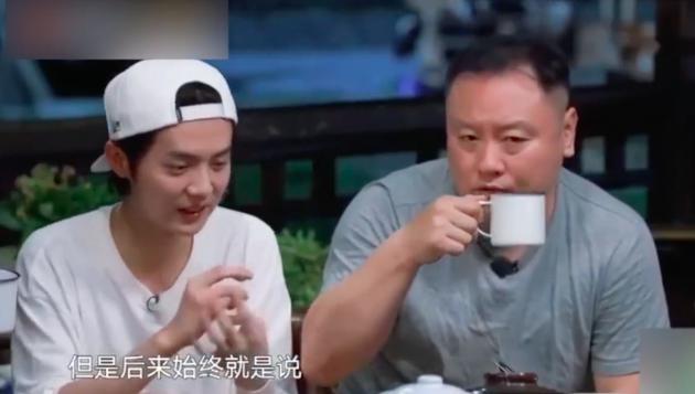 啪啪打脸?导演滕华涛曾在节目中称鹿晗是最合适人选