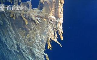 泰坦尼克号残骸在消失 可能在10年内完全消失