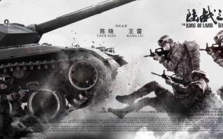 《陆战之王》开播  陈晓 崔波展现当代军营生活