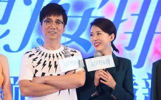《最美的安排》29日首播 范明 颜丹晨演绎小家庭的温情冷暖