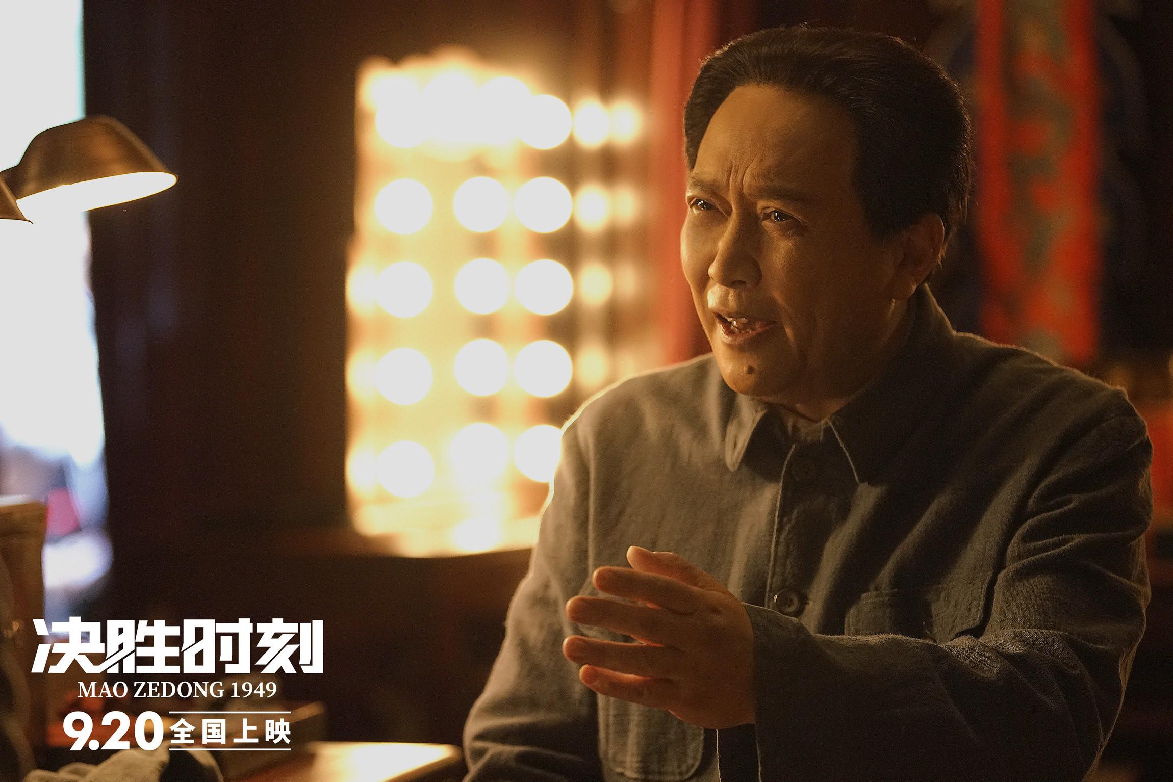 《决胜时刻》曝交锋预告 张涵予自荐饰演毛人凤