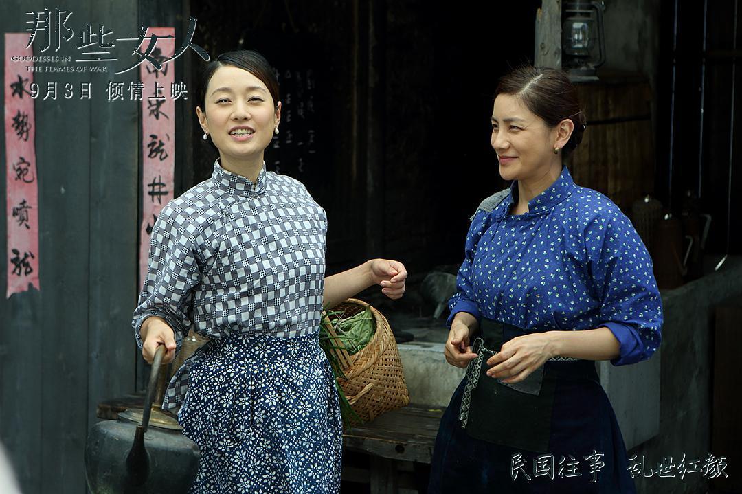 第21届上海国际电影节 最受传媒关注女配角 马伊琍