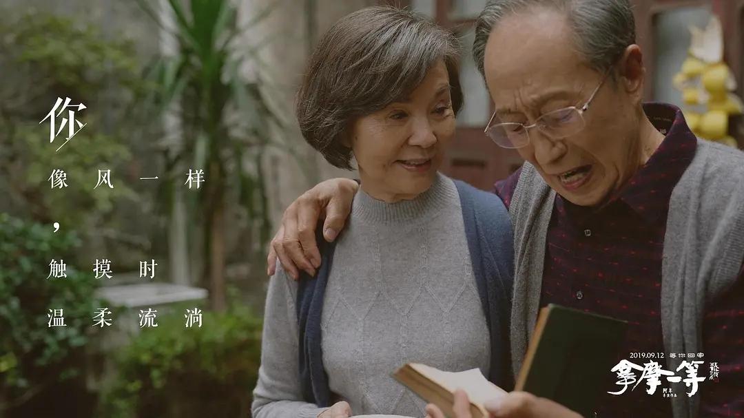 电影《拿摩一等》宣布撤档 粉丝:盼归来