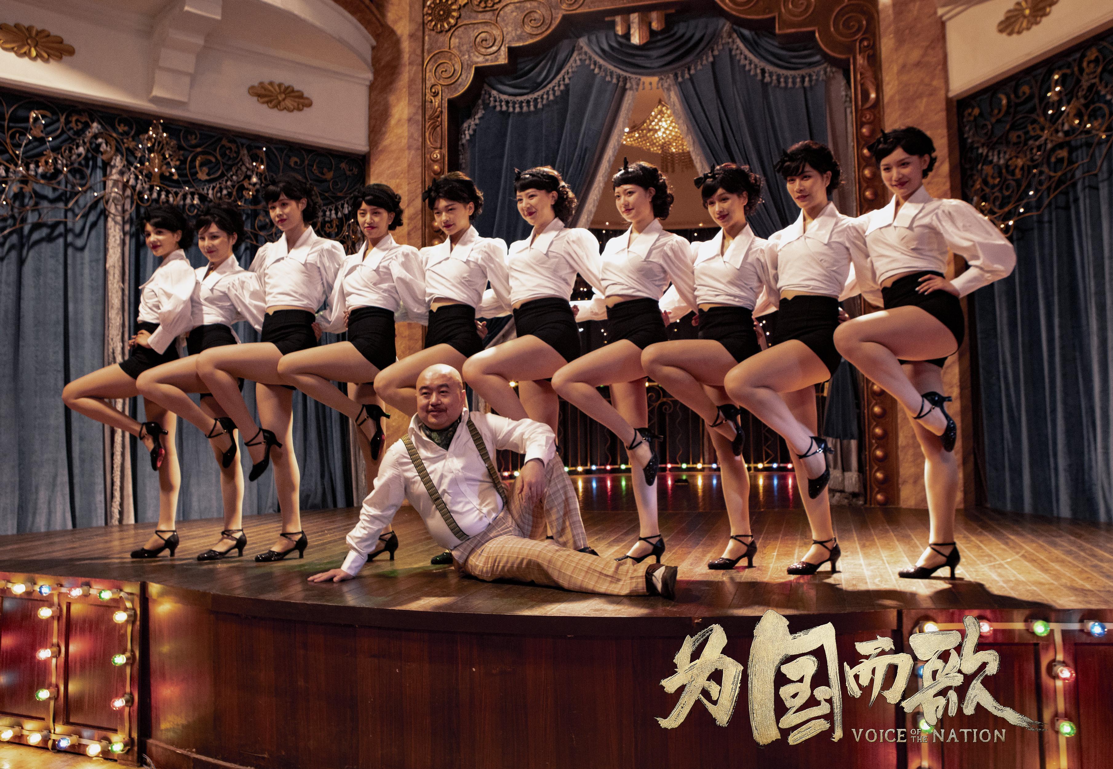 王雷古力娜扎主演《为国而歌》9月26日上映