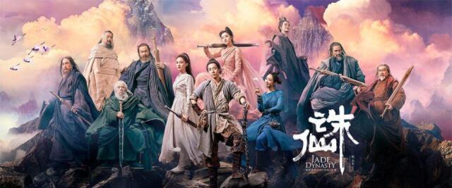 不谈流量和原著,《诛仙I》为什么是一部被幸运加持的电影?