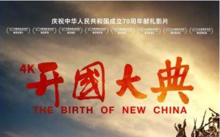 第10届中国电影金鸡奖获得最佳故事片