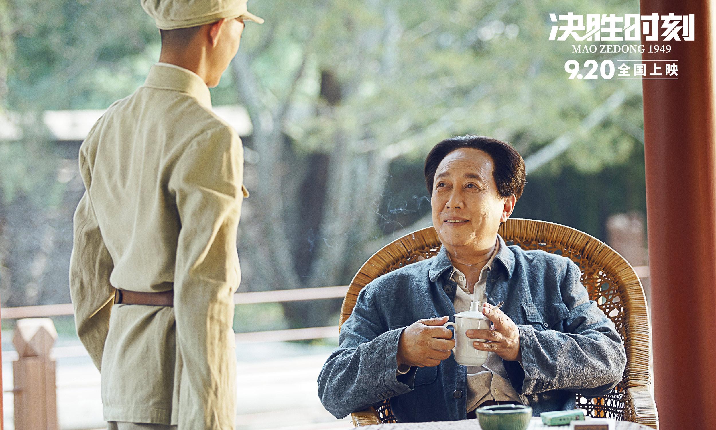 """电影《决胜时刻》唐国强黄景瑜""""破次元壁""""搭档"""