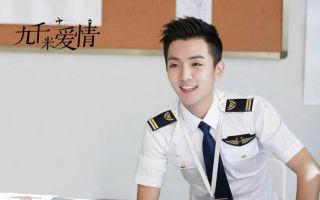 《九千米爱情》热播 年轻民航学员的励志航空梦