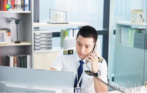《九千米的爱情》收官 新晋飞行员们的职场、友情、爱情与成长