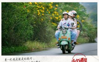 《小小的愿望》曝王大陆霸气示爱彩蛋
