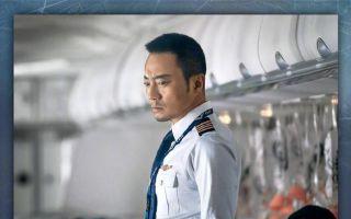 恭喜!《中国机长》票房突破25亿!