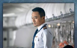 《中国机长》