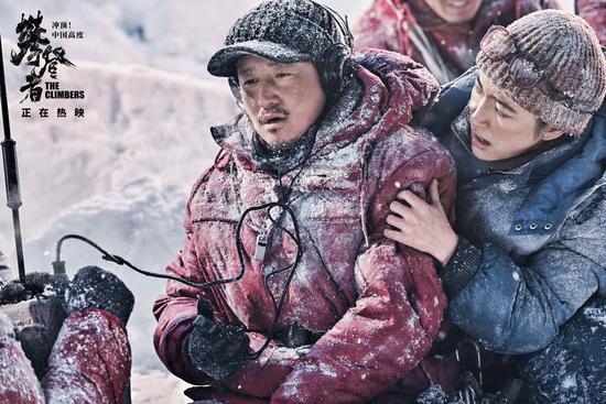 《攀登者》片尾彩蛋曝光致敬中国英雄