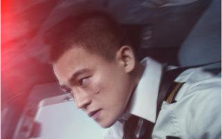 《中国机长》插曲MV曝光