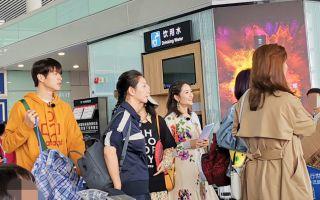 《妻子3》路透照曝光 魏大勋机场背编织袋吸睛